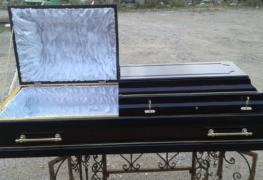 Гроб «Двух крышечный»