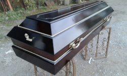 Гроб «Классик»